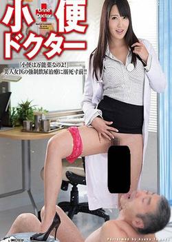 Gshower Dr. Tomoda Ayaka