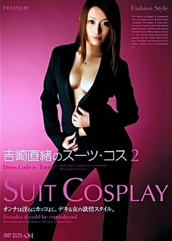 Suit Cosplay 2