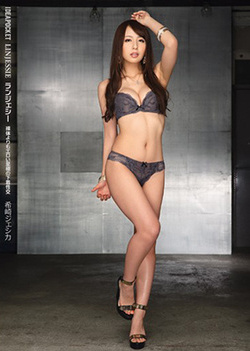 Jessica Kizaki - Underwear Hot-sex Of Erotic Excellence