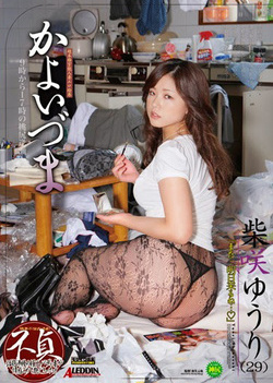 Yuri Shibasaki - Tryst Butts From O Clock
