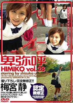 Himiko Vol. 28