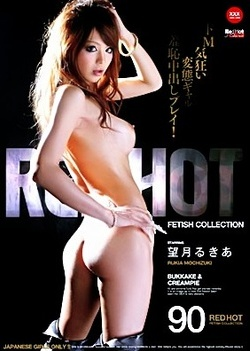 Red Hot Fetish Collection Vol 90
