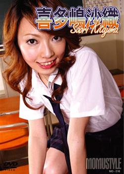Momustyle Vol.16 : Saori Kitajima