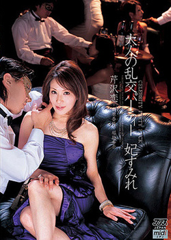 Princess Sumire Orgy Adult