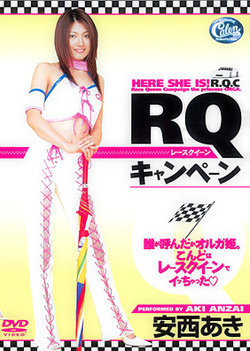 Aki Anzai - RQ