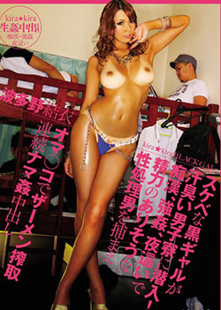 Yui Hatano - Black Gal Is Lewd Infiltrate The Fellas' Dorm