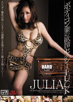 Body Of Wife Sexy Horny FUCK JULIA