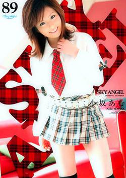 Sky Angel Vol 89