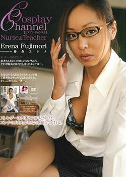 Cosplay Channel Nurse & Teacher : Erena Fujimori