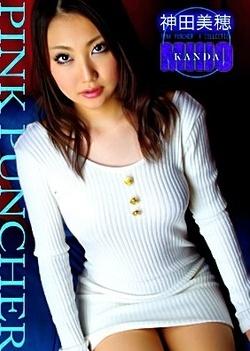 Pink Puncher X-Class: Miho Kanda