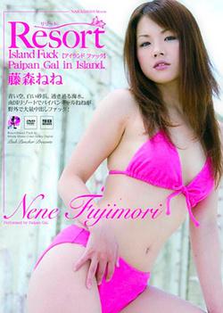 Resort -Island Fuck, Paipan Gal