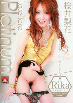 Tora-Tora Platinum Vol 18