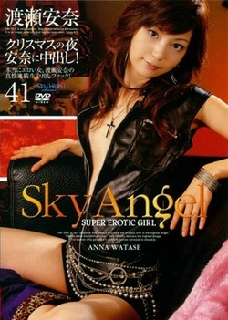 Sky Angel Vol 41
