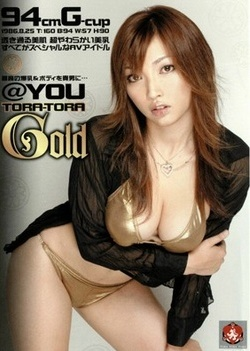 Tora-Tora Gold Vol 2