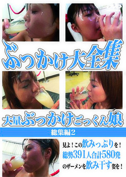 Bukkake Semen Young Ladies Compilation 2