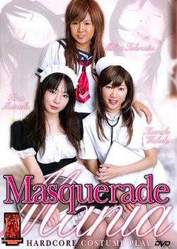 Masquerade mania