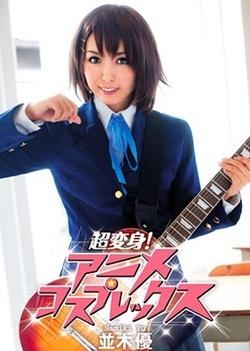 Super Transformation! Anime Cosplex