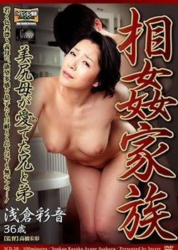 Adultery  -Older And Younger Brothers Love Of Beautiful Ass