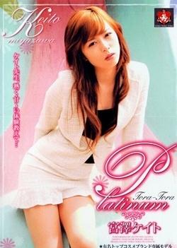 Tora-Tora Platinum Vol 8