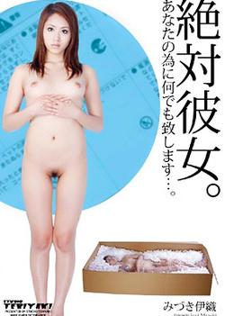 Absolute Girlfriend : Iori Mizuki