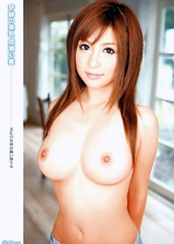 Miracle Beautiful Breasts