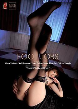 Foot Jobs :