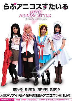 Love Anicos Style