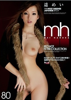 Red Hot Fetish Collection Vol 80