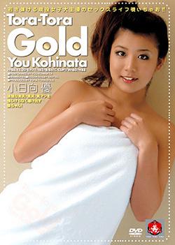 Tora-Tora Gold Vol 9