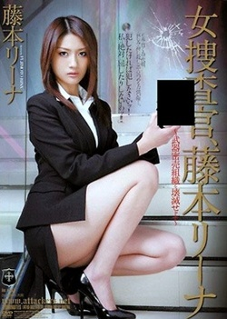 Female Investigato, Rina Fujimoto - Destructed Arms Trafficking Organization