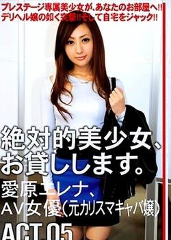 Milf-in-law Mizuki's Creampie