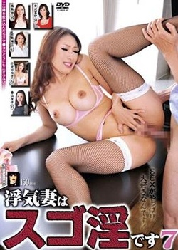 Horny Cheating Wife Is Terrible