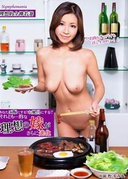 Hot Nude Wife