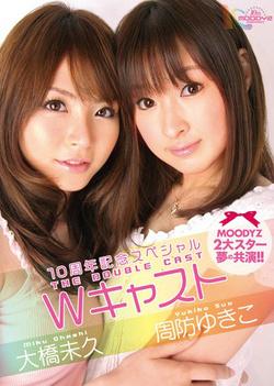Yukiko Suo & Miku Ohashi - 10th Anniversary Special