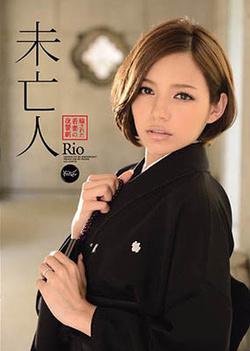 Tickle Of Rio Hot Wife Was Kitana-sa Widow