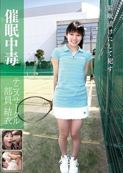 Poisoning Tennis Circle Staff Yui