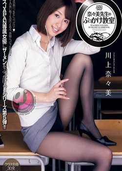 Bukkake Classroom Beauty Of Beauty Teacher