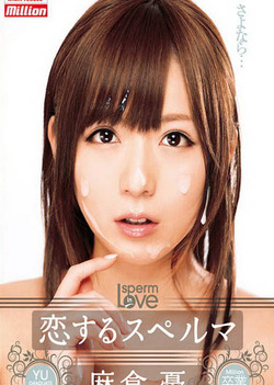 Cum Asakura Yu In Love